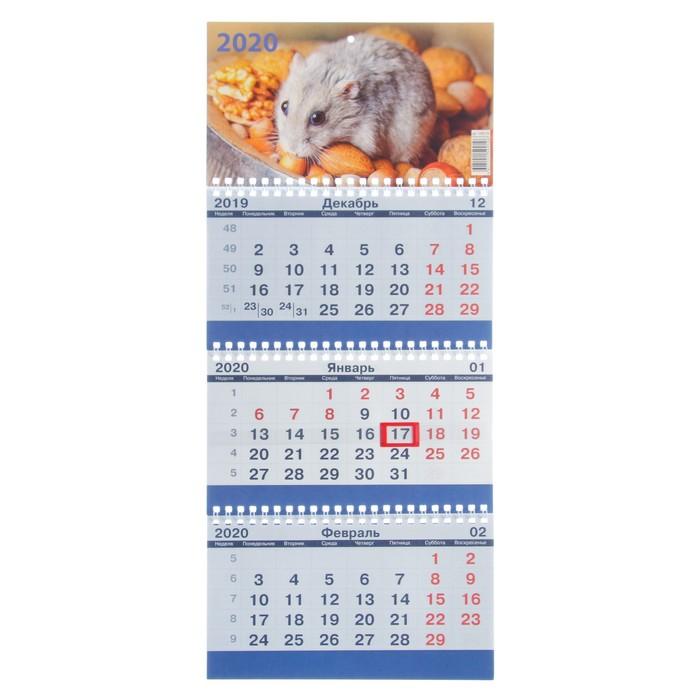 """Календарь квартальный, трио """"Символ года - 30"""" 2020 год, 20х47см - фото 366923708"""