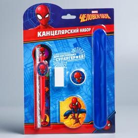 Канцелярский набор, Человек-паук