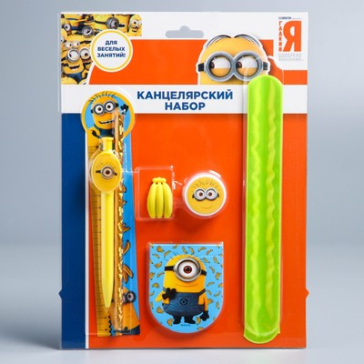 Stationery set on a substrate, Despicable me