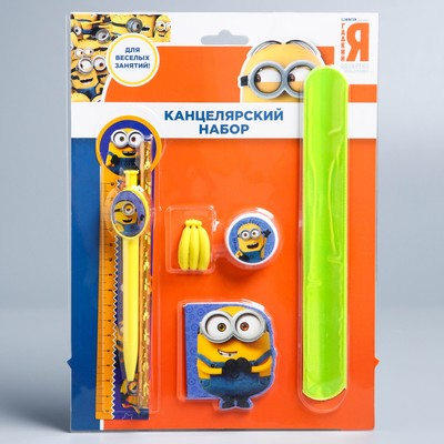 "Stationery set on a substrate "", Milionaria"", Despicable me"