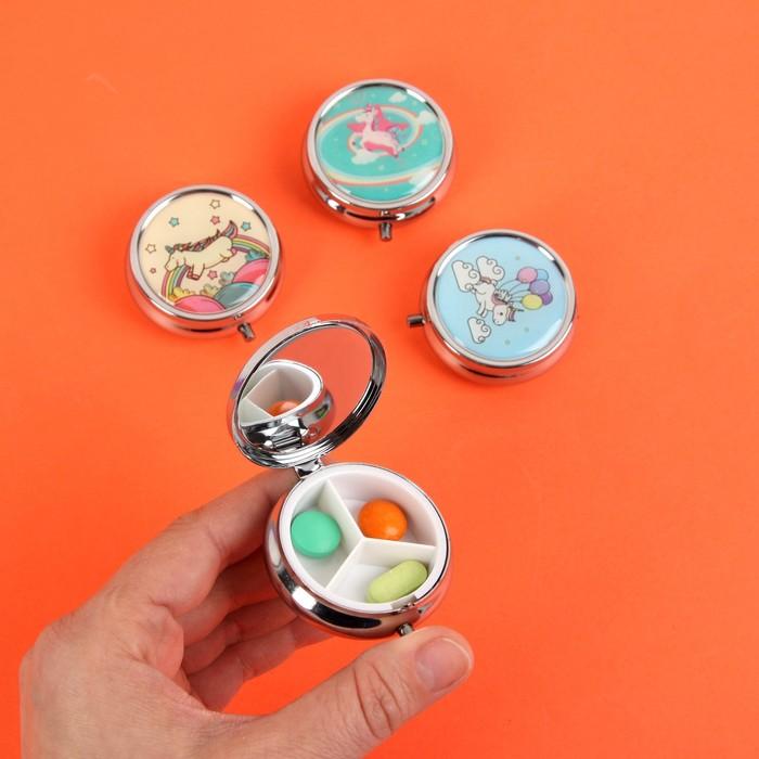 Таблетница «Единороги», с зеркальной поверхностью, 3 секции, цвет МИКС
