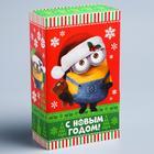 Подарочная коробка «С Новым Годом!», МИНЬОНЫ, 12 х 20 х 6 см