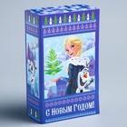 Подарочная коробка «С Новым Годом!», Холодное сердце, 12 х 20 х 6 см