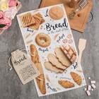 """Набор подарочный """"Fresh Bread"""" мешочек текстильный, полотенце 35х60, лопатка 20см"""