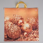 """Пакет """"Бронзовые шарики"""", полиэтиленовый с петлевой ручкой, 42х44 см, 70 мкм"""