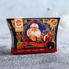 """Tea black premium, 20 grams of """"Santa Claus"""""""