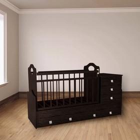 Детская кровать-трансформер Infanzia c стопором и ПВХ накладками (венге-венге)