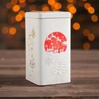 """Подарочная коробка """"Новогодняя"""", красная, 8,7 х 8,7 х 16,5 см"""