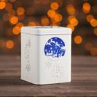 """Подарочная коробка """"Новогодняя"""", синяя, 8,7 х 8,7 х 11,4 см"""