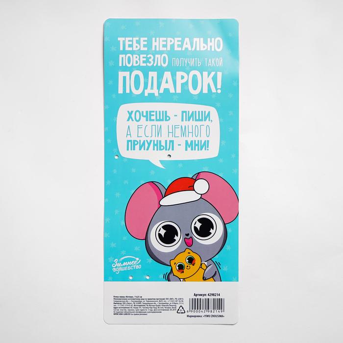 Ручка-сквиш «Котики» - фото 366925471