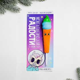 Ручка - сквиш «Мороженка в рожке»