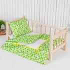 """Постельное бельё для кукол """"Зайчики на зелёном"""", простынь, одеяло, подушка"""