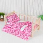 """Постельное бельё для кукол """"Зайчики на розовом"""", простынь, одеяло, подушка"""