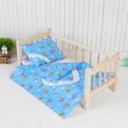 """Постельное бельё для кукол """"Зверята с ромашками на голубом"""", простынь, одеяло, подушка"""