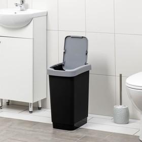 """Контейнер для мусора 25 л """"Твин"""", цвет серый - фото 4645409"""