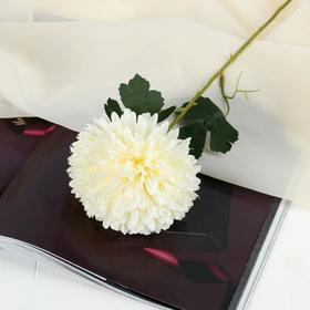 "Artificial flowers ""Chrysanthemum"" 9*48 cm, white"