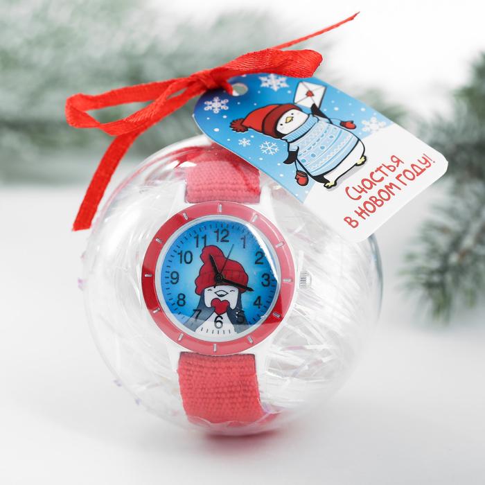 Часы наручные «Пингвин», в шаре
