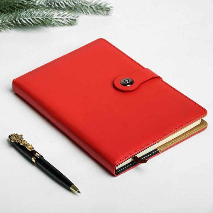 Ежедневник с ручкой «Счастья»