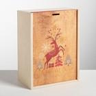 Ящик подарочный деревянный «Счастья и любви в Новом Году», 20 × 30 × 12 см