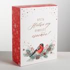 Складная коробка «Счастья в Новом году!», 22 × 30 × 10 см