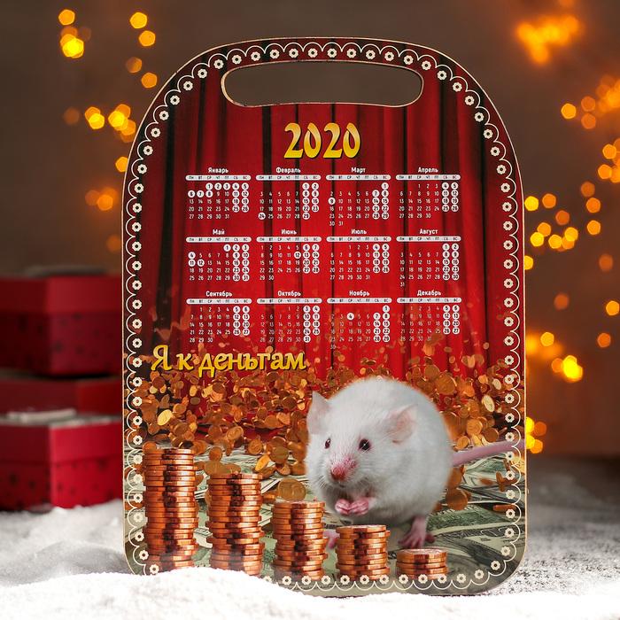 Доска разделочная «Достаток в Новом году» Символ года 2020, 29×21×1 см