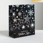 Пакет голографический вертикальный «Волшебного Нового года», S 12 × 15 × 5.5 см