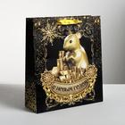 Пакет ламинированный вертикальный «Золотая мышка», M 26 × 30 × 9 см