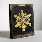 Пакет ламинированный вертикальный «Золотые снежинки», L 31 × 40 × 9 см