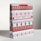 Пакет ламинированный вертикальный «Тёплого Нового года», L 31 × 40 × 9 см