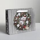 Пакет горизонтальный крафтовый «Любимый праздник», 23 х 18 х 8 см