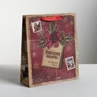 Пакет вертикальный крафтовый «Новогодняя посылочка от Дедушки Мороза», 23 х 27 х 8 см