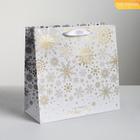Пакет ламинированный квадратный «С Новым годом!», 22 × 22 × 11 см
