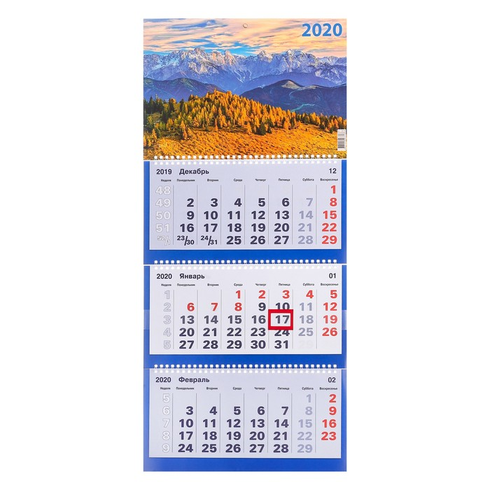 """Календарь квартальный, трио """"Природа-13"""" 2020 год, 31 х 69 см - фото 373117938"""