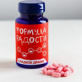 Конфеты - таблетки «Формула радости»: 50 г. в Донецке