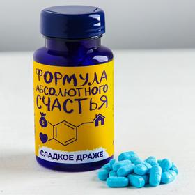 Конфеты - таблетки «Формула счастья»: 50 г. в Донецке