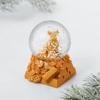 Снежный шар «Золотые слитки»