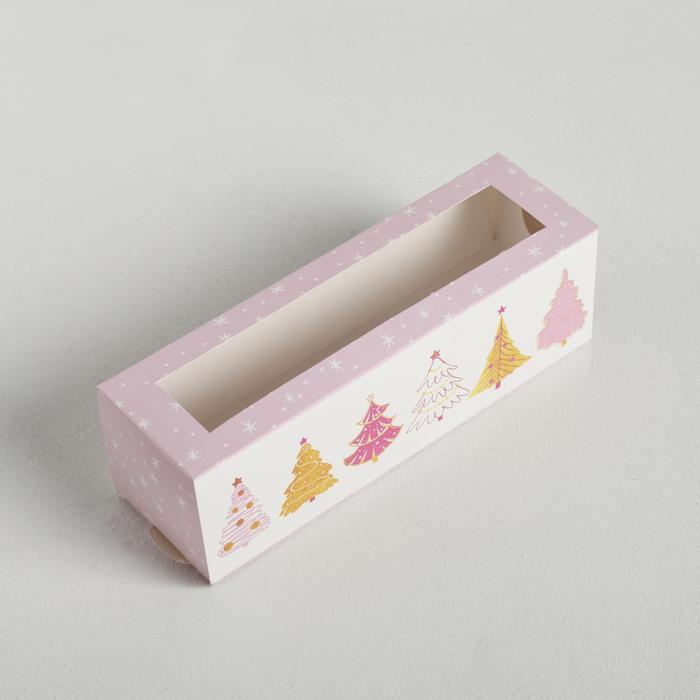 Коробочка для макарун «Ёлочки», 18 × 5.5 × 5.5 см