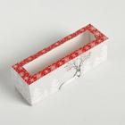 Коробочка для макарун «Уютные мгновения», 18 × 5.5 × 5.5 см