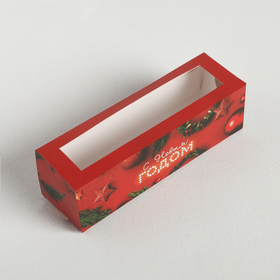Box macaron Happy new year, 18 × 5.5 × 5.5 cm