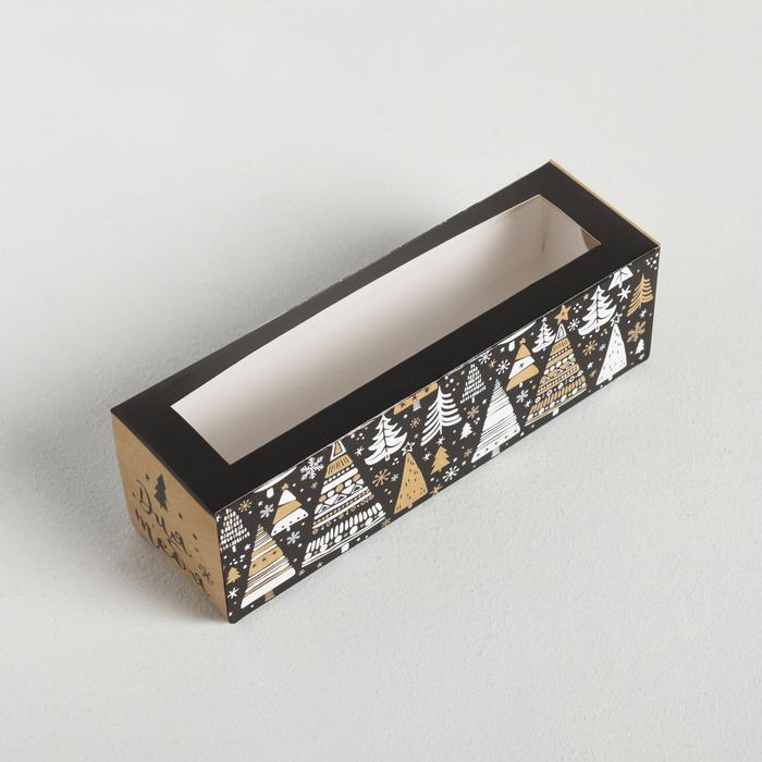 Коробочка для макарун «Волшебный Новый год», 18 × 5.5 × 5.5 см