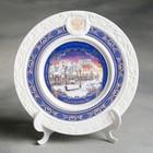 "The souvenir plate ""Yekaterinburg"" (Sevastyanov's House), 20 cm"