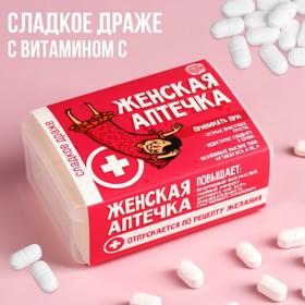 Конфеты - таблетки «Женская аптечка»: 50 г в Донецке