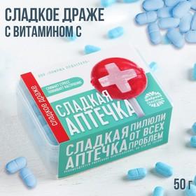 Конфеты - таблетки «Сладкая аптечка»: 50 г. в Донецке