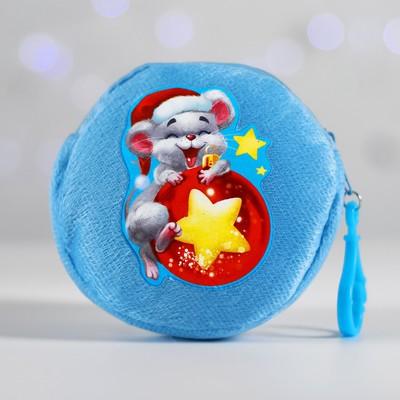 Детский кошелёк «Мышонок»