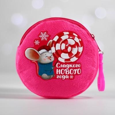 """Children's purse """"Sweet New year"""""""