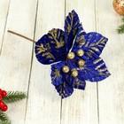 """Декор """"Зимний цветок"""" 19*19 см синий с золотом - фото 543793"""