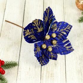 """Декор """"Зимний цветок"""" 19*19 см синий с золотом"""