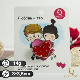 """Значок """"Сердце"""" любовь - это..., цвет красный в золоте"""
