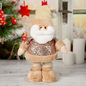 """Мягкая игрушка """"Дед Мороз в пайетках"""" стоит 15*41 см (в сложенном виде 30 см)"""