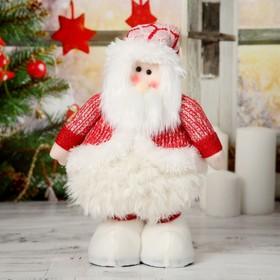 """Мягкая игрушка """"Дед Мороз в пышной шубе"""" 19*55 см (в сложенном виде 37 см) в Донецке"""